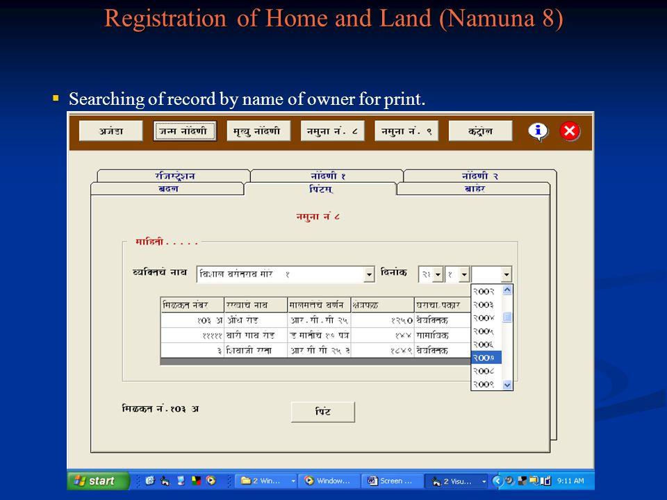 Registration of Home and Land (Namuna 8)