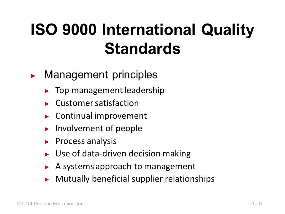 iso 9000 essay Sand2004-2721 unlimited release printed june, 2004 iso 9001:2000 and the baldrige criteria for performance excellence - a comparison robert r richards.