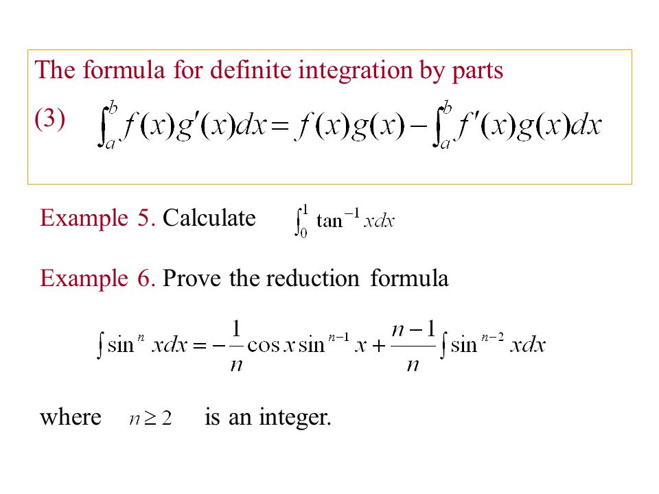 definite integral formulas - photo #28