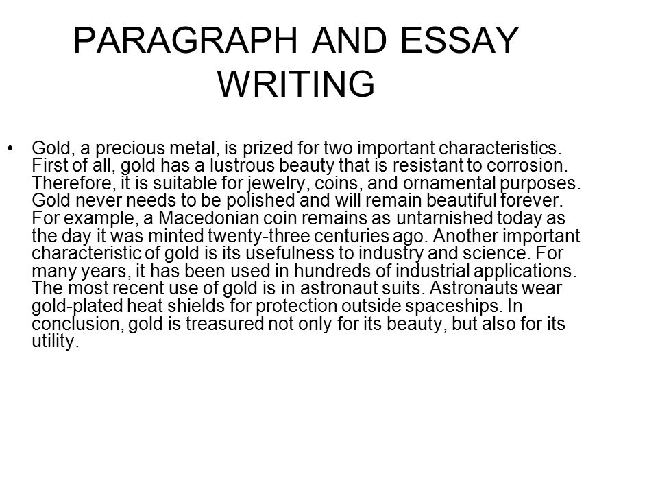 essay about beauty