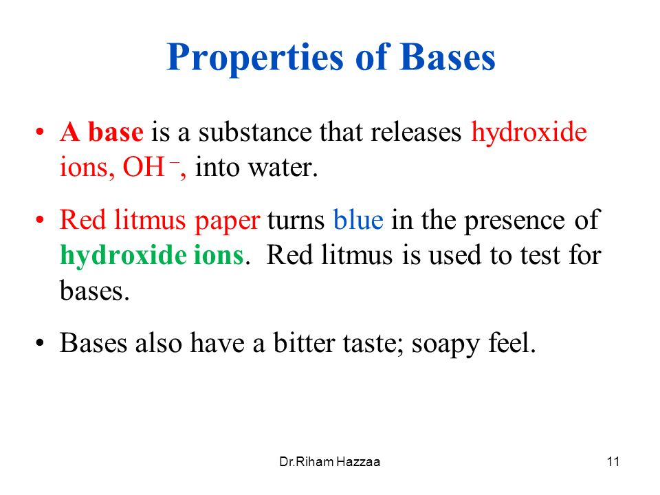 an analysis of the properties of water a common substance Identification of a substance by physical properties the composition or identity of the substance these properties properties of some common.