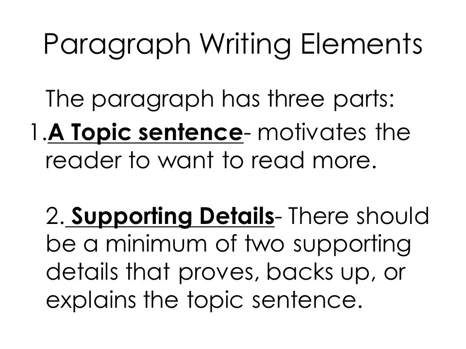 Elements of essay in english