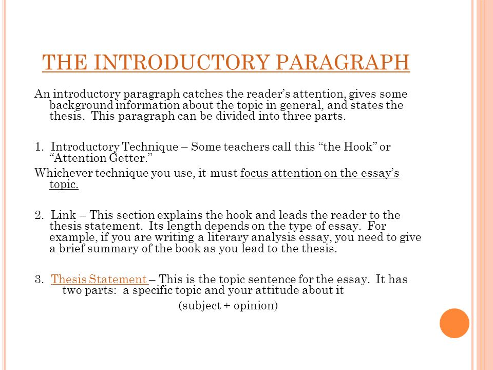 introduction paragraph of an analytical essay