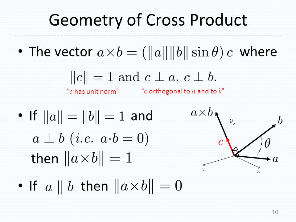 dot product and cross product rules pdf