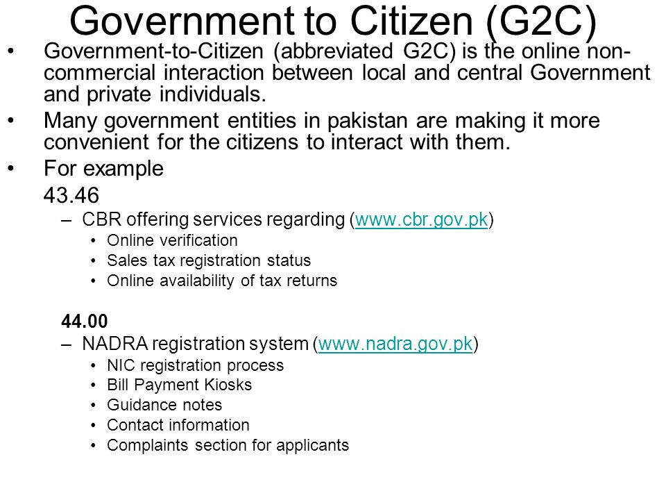 Government to Citizen (G2C)