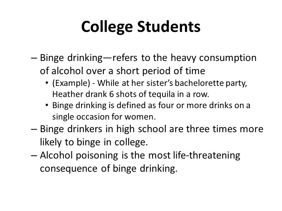 issue of binge drinking in colleges Is binge drinking really a problem on college campuses it's complex, says jeff hayes, penn state professor of education and psychology and a licensed psychologist.