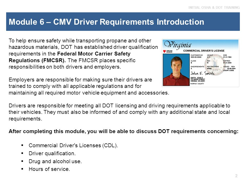 Module 6 cmv drive requirements ppt download for Motor carrier safety regulations