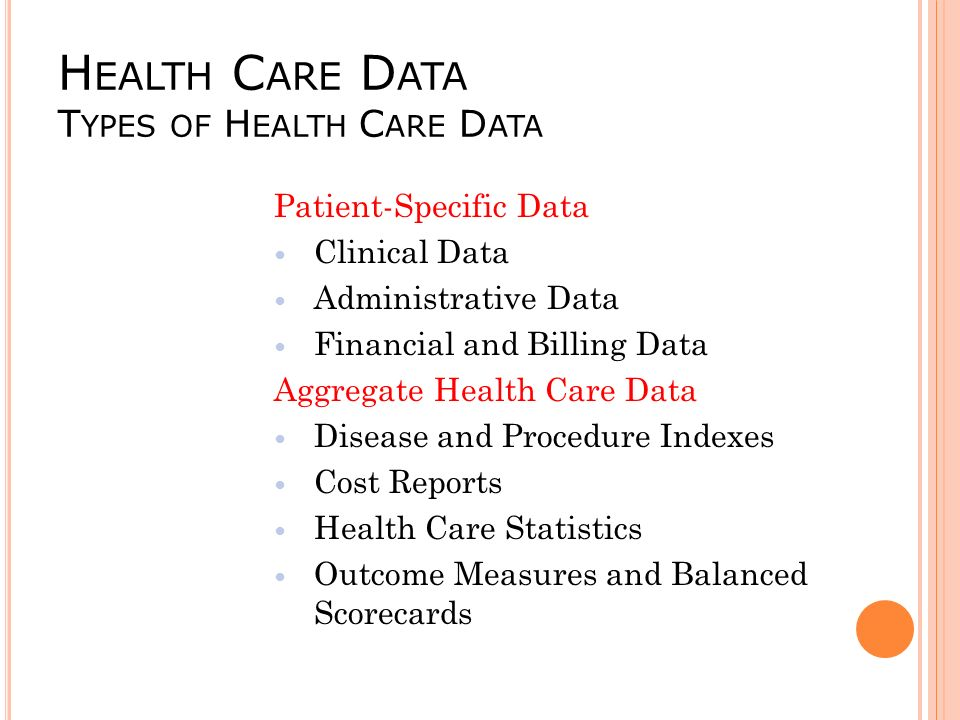 types of emerging health care information This archive of ntc 361 week 3 individual assignment types of emerging health care information systems comprises: understanding the connections betwee.