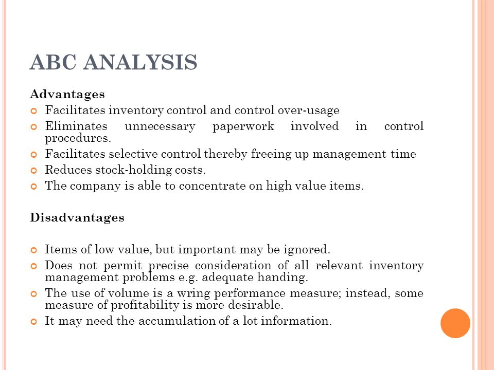 disadvantages of inventory management system