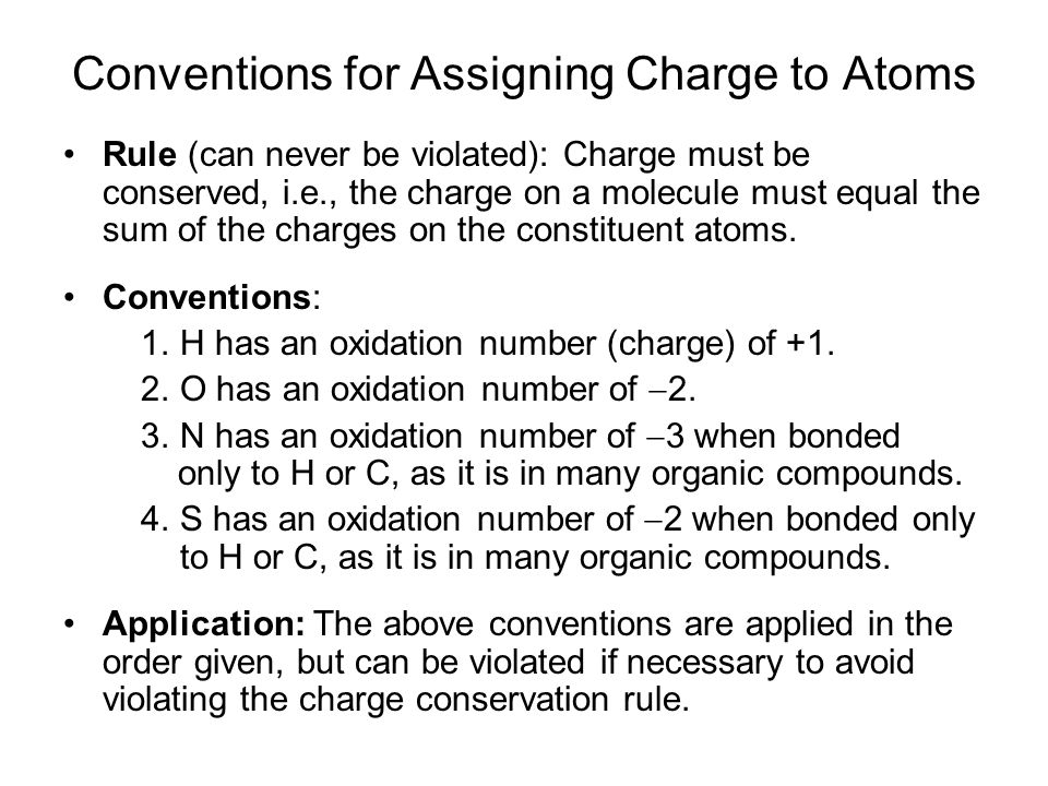 Conventions for Assigning Charge to Atoms