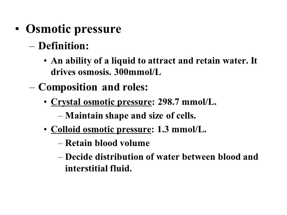 a definition and role of osmosis Notes for biology class on diffusion and osmosis, includes presentation slides and links to other resources.