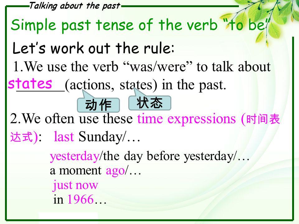 simple past tense rule