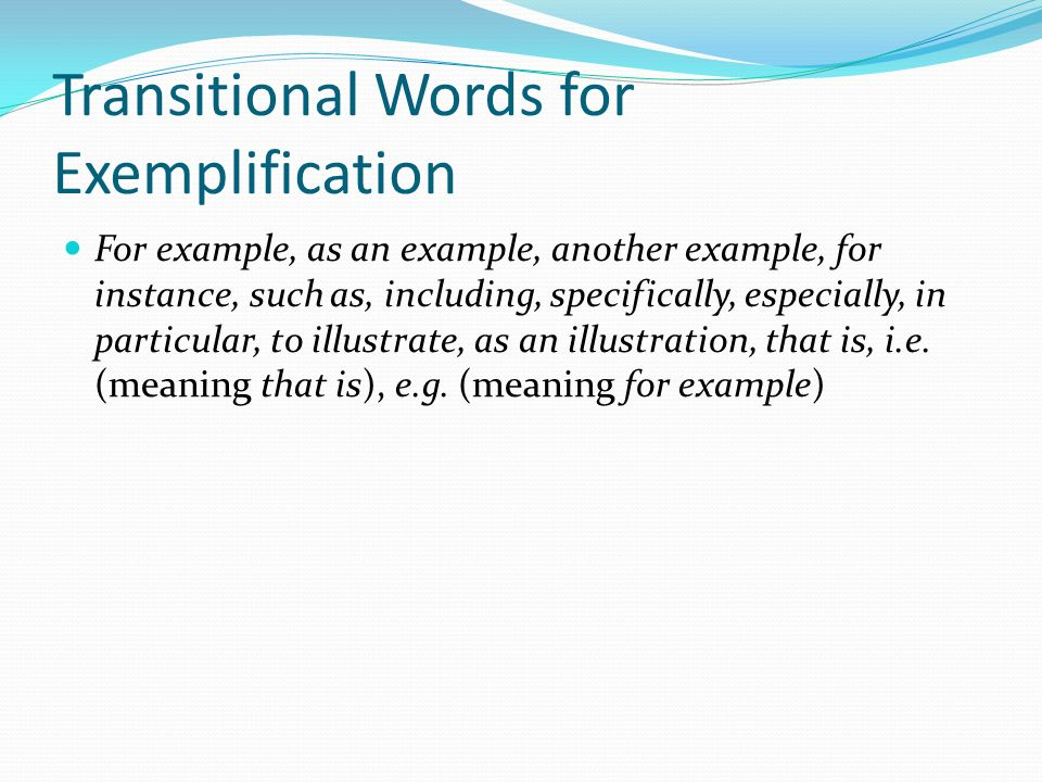 essay with transition words