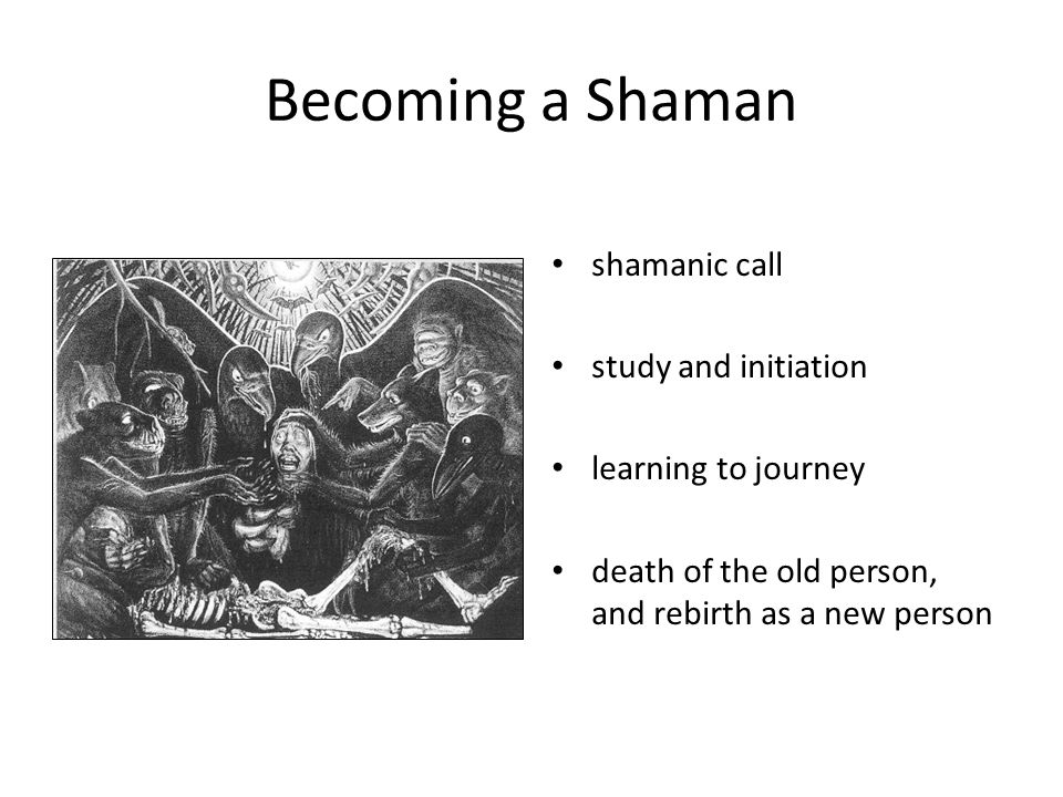 an analysis of the shaman a wise man See what makes us so an analysis of the shaman a wise man fast, and why you should re-platform with us today aquarius horoscope tarot birth chart free analysis with.