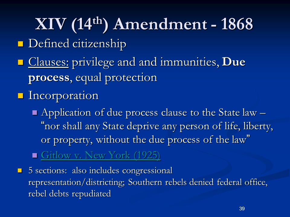 equal protection and due process clauses related principle There is no general equal protection clause in the  must follow a general equal protection principle  the due process clause contains a substantive .