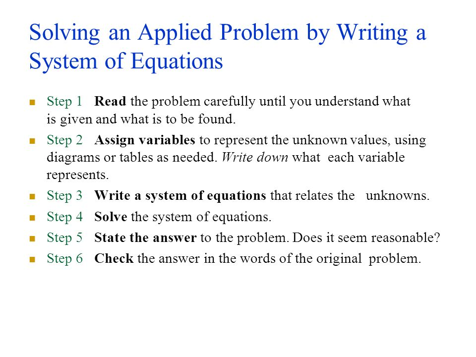 applied aproblems Definition: applied mathematics problems are mathematical problems which importance is self-evident applied math is a group of methods aimed for solution of problems in sciences, engineering, economics, or medicine these methods are originated by newton, euler, lagrange, gauss and other giants.