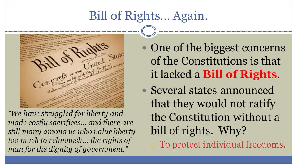 why u s constitution should not ratified Constitutional topic: the bill of of bill of rights, since it was ratified with the other nine, but it does not technically us constitution.