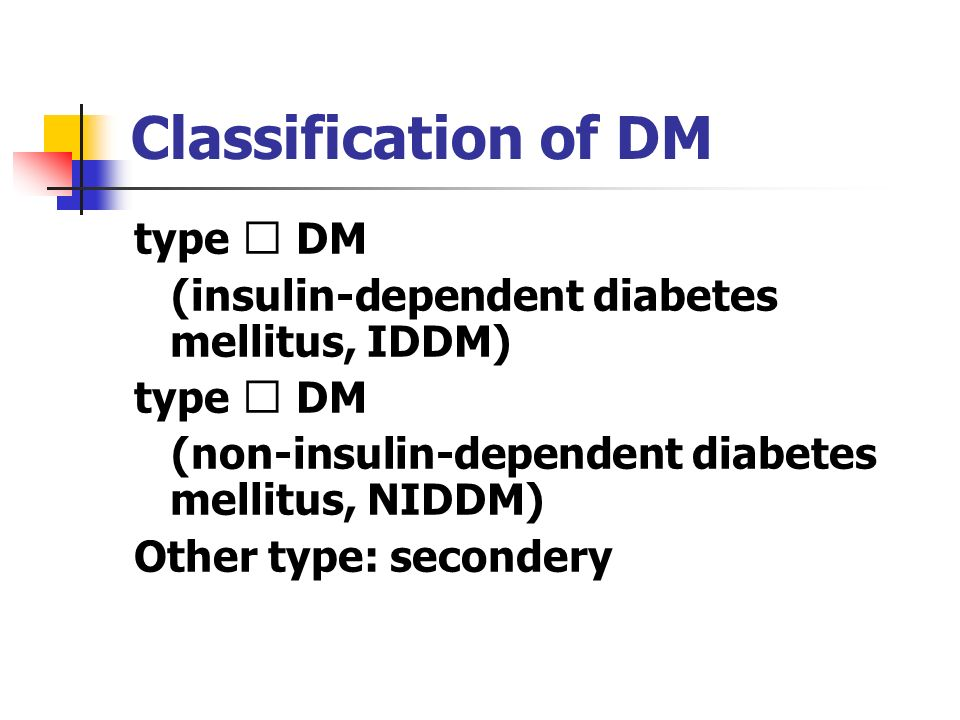 insulin dependent diabetes mellitus essay Here is your short essay on diabetes diabetes mellitus type1 and type 2 were formerly known as insulin dependent and insulin non-dependent diabetes.