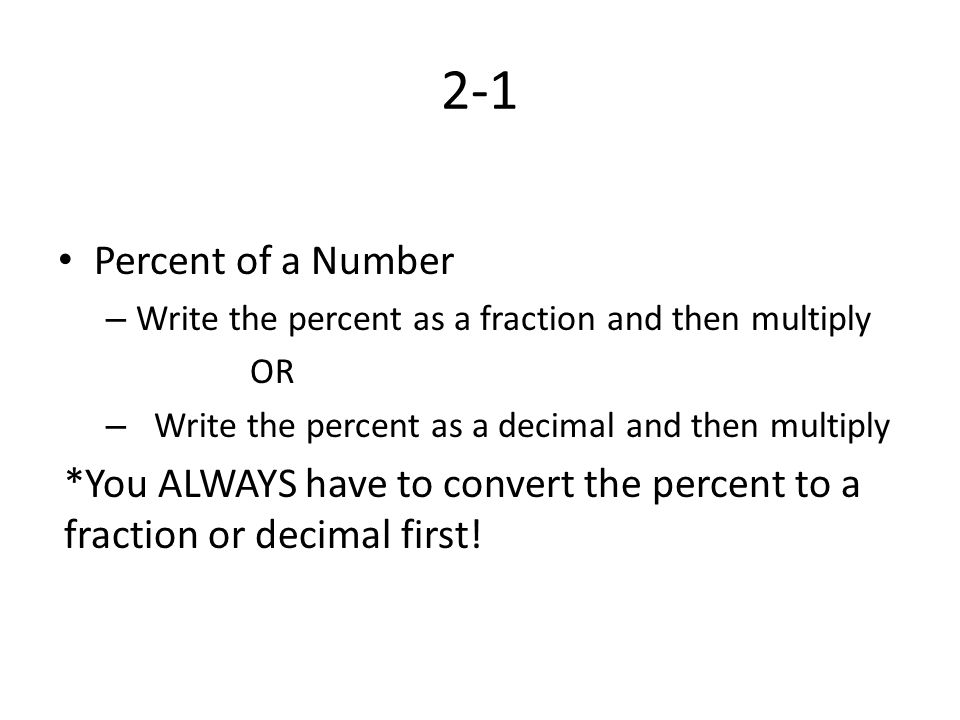 writing a percent as a fraction Write each percent as a fraction or mixed number in simplest form (all percents have a denominator of 100) 1 42% 42 100 ÷ 2 2 = 21 50 2 110% 110.