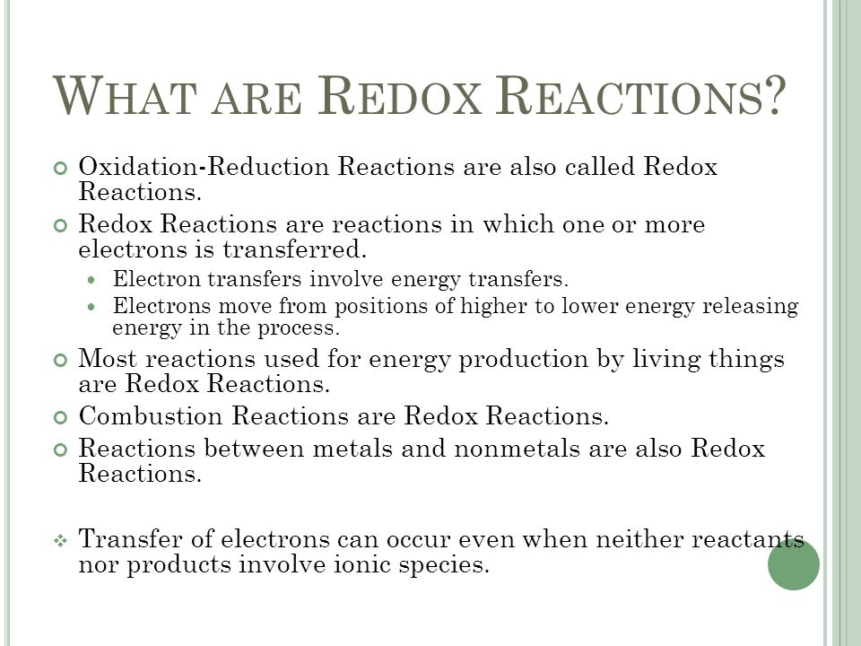 how to know if a redox reaction will occur