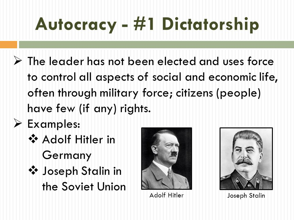 the differentiating aspects between dictatorship and democracy In dictatorship vs democracy, one of the advantages of dictatorship is that it is believed to be much more efficient than a democracy incidences of crime and corruption are much lesser in a dictatorship as rules and regulations are much more stricter.