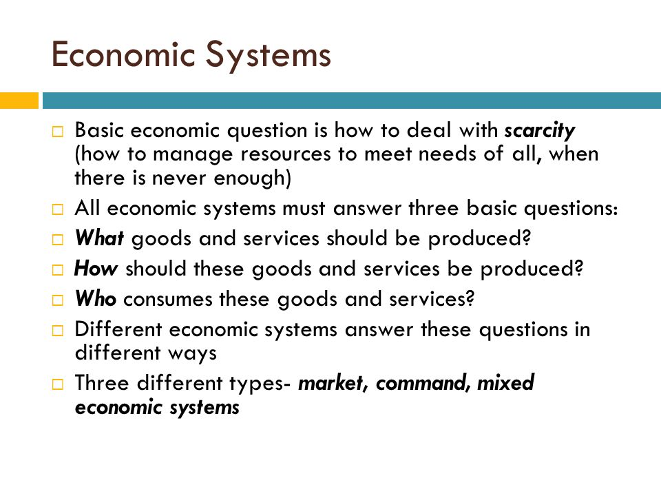 What Are the Three Basic Economic Problems?