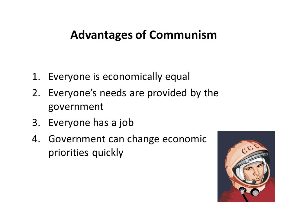 disadvantages of communism Originally, communism stands for a single social order where there is no  like  other political systems, communism also has its own set of pros and cons  14  main advantages and disadvantages of computer networking.