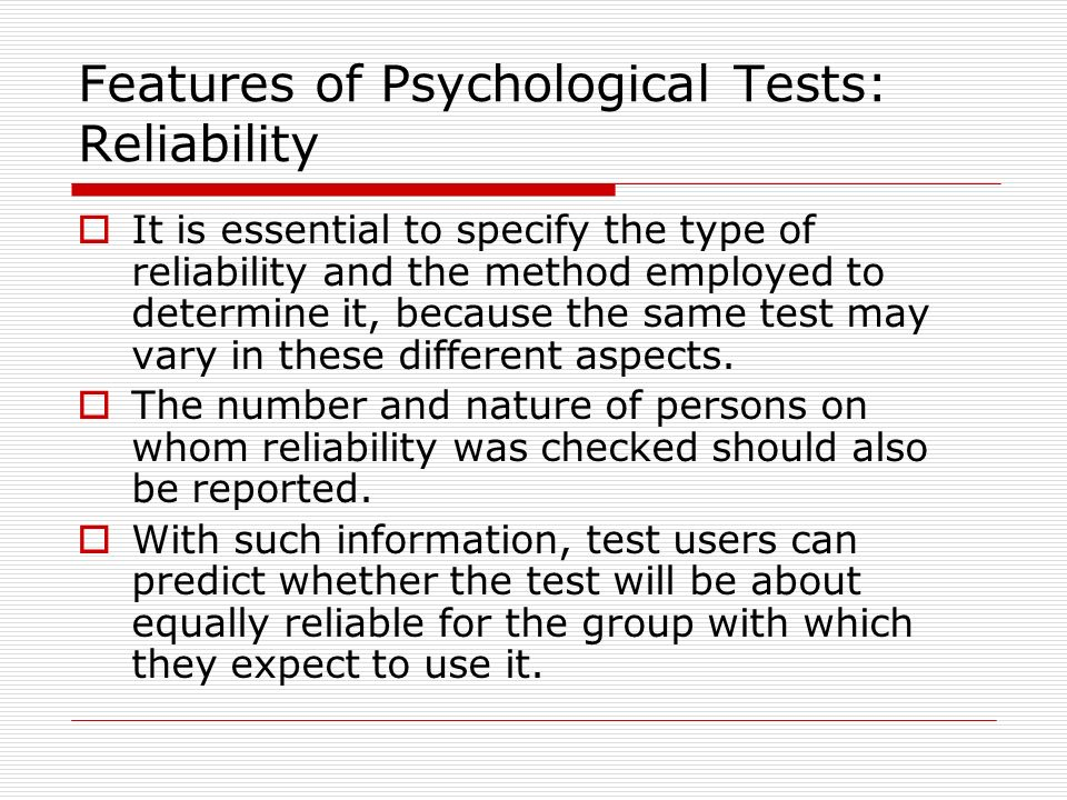questions of reliability The importance of a test achieving a reasonable level of reliability and validity cannot be overemphasized to the extent a test lacks reliability, the meaning of individual scores is ambiguous a score of 80, say, may be no different than a score of 70 or 90 in terms of what a student knows, as measured by the test.