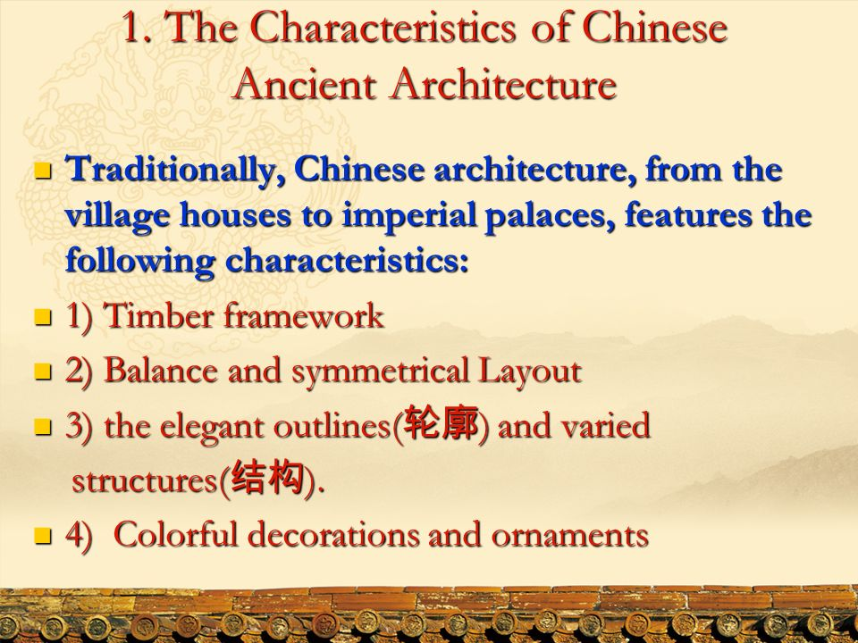 Chinese architecture ppt awesome publicity of chinese classical traditional chinese architecture ppt download toneelgroepblik Images