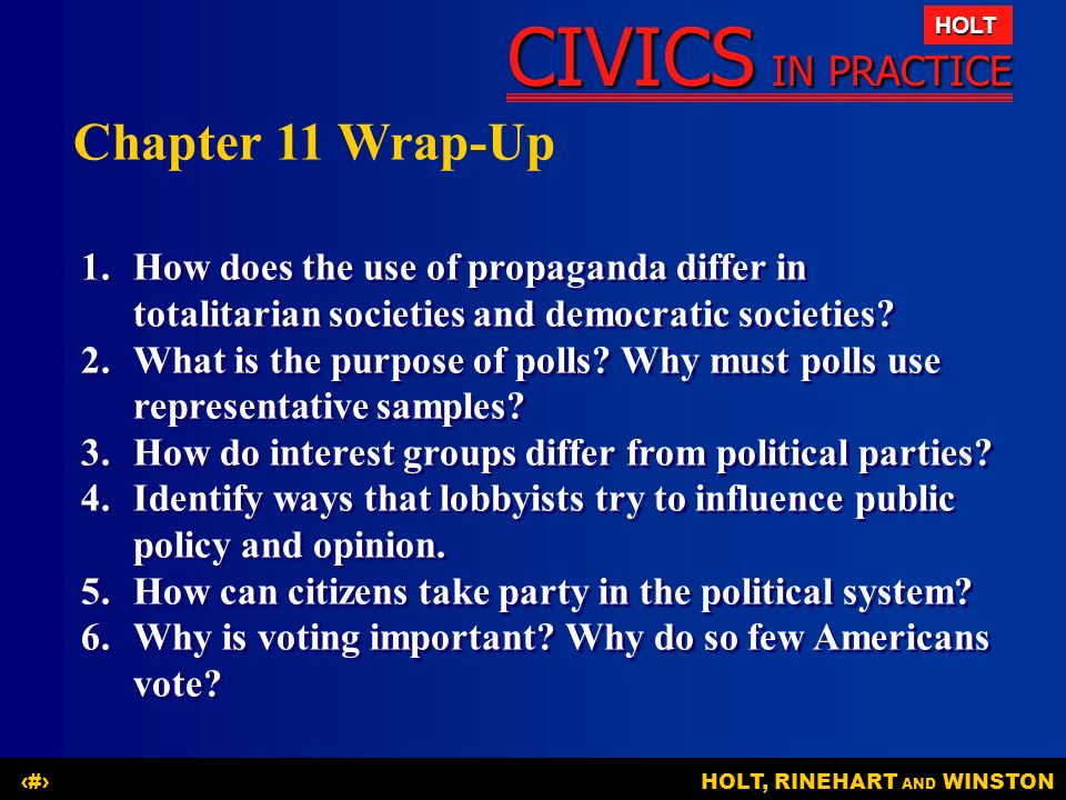 How do ethics influence public policy