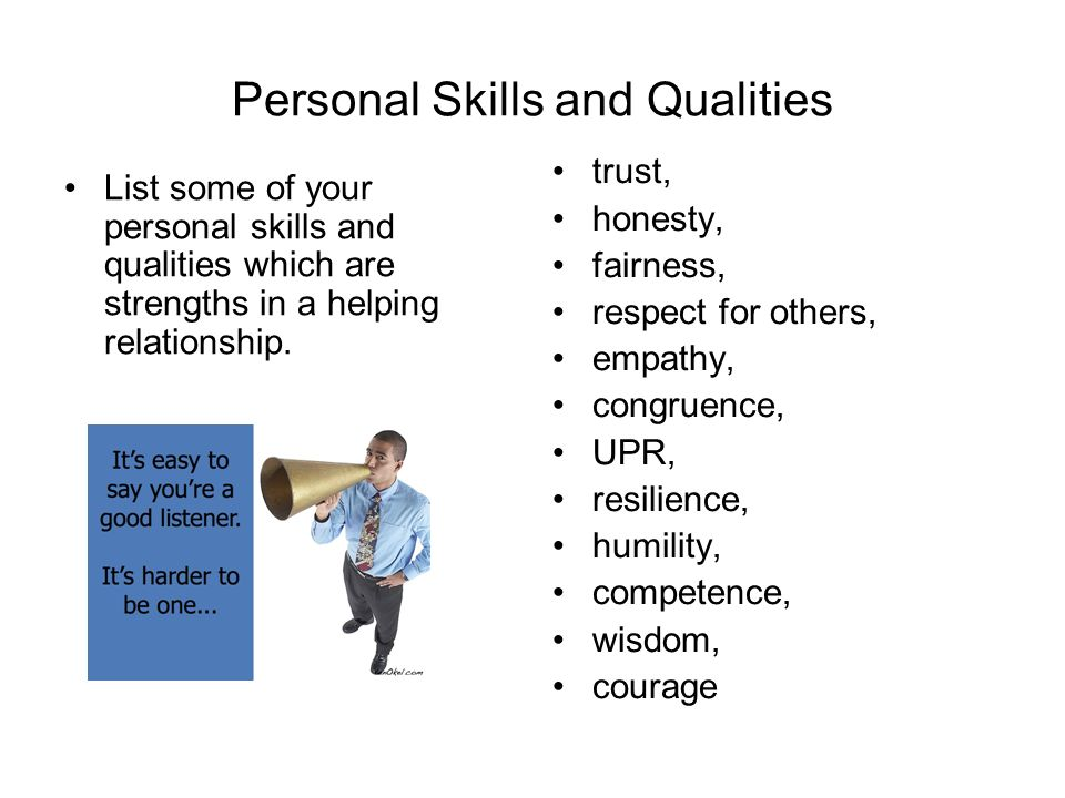 personal skills and qualities There are some difference between skills and qualities skills means that is some thing we can do but others can't do that that is skills of a person but quality .