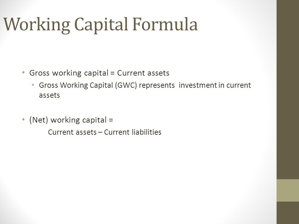 Net Working Capital Calculator
