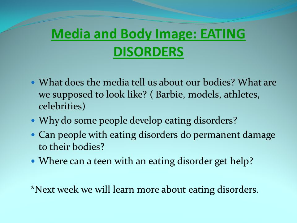 media and eating disorders Eating disorders and the media illustration by steve reed, the courier-journal a brief history of eating disorders, who is.