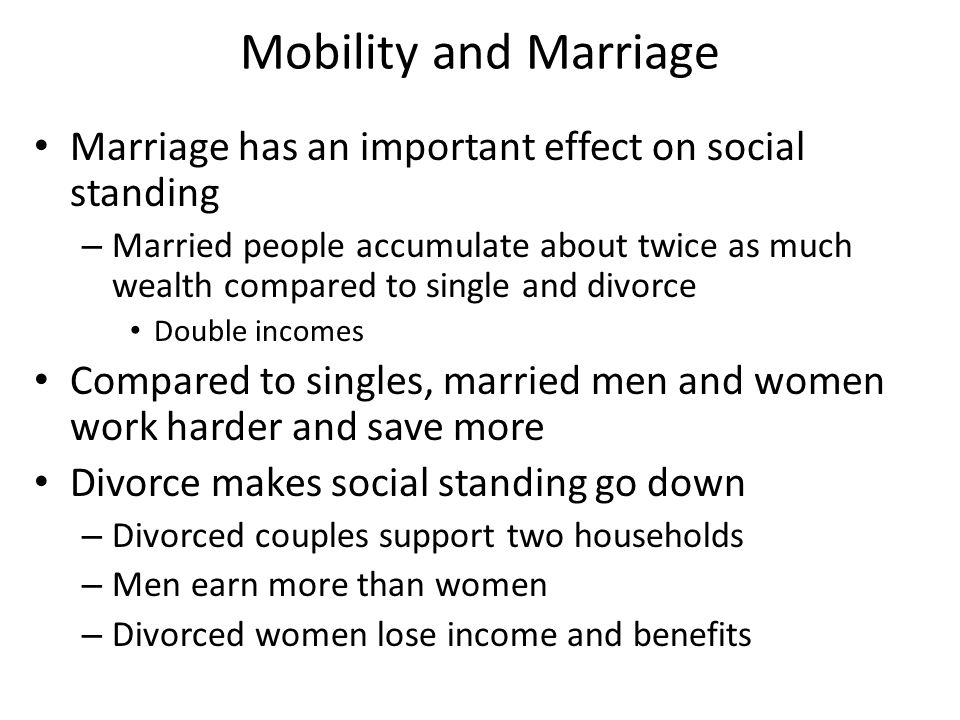 how important is marriage in society Part of the marriage series marriage: the issue marriage: cause not only is marriage vital to society, the benefits of marriage for individual adults and.