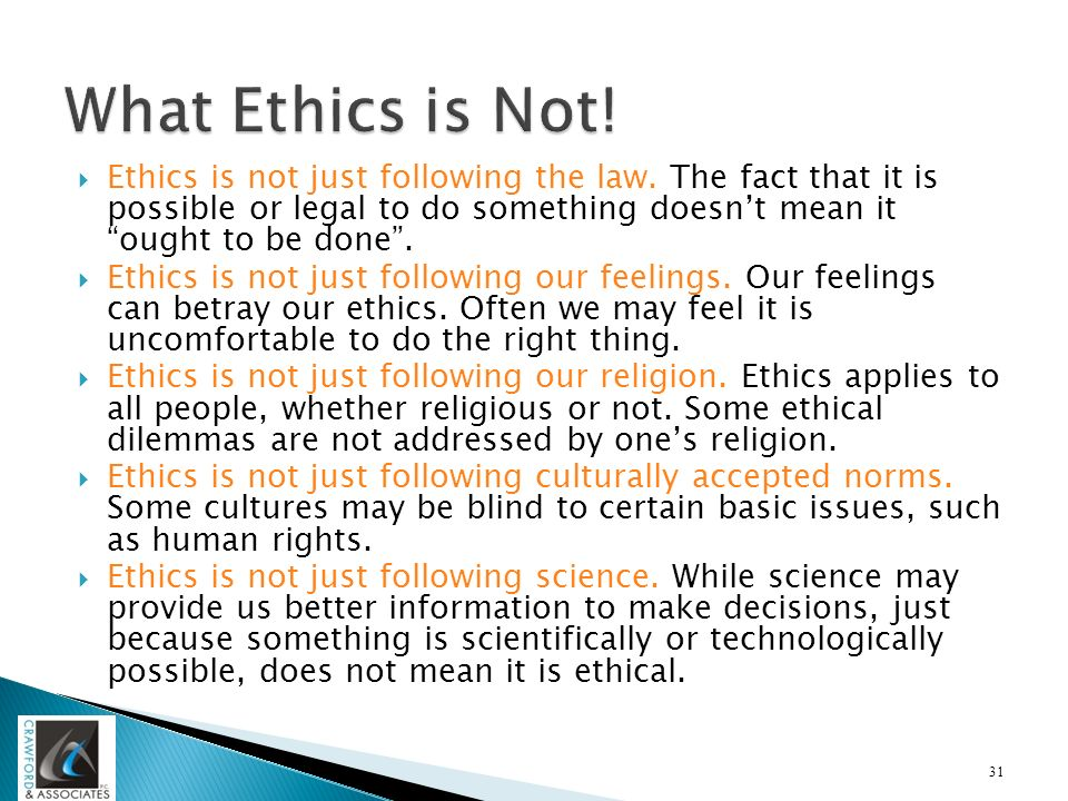 What's Legal Isn't Always Ethical | The Business Ethics Blog