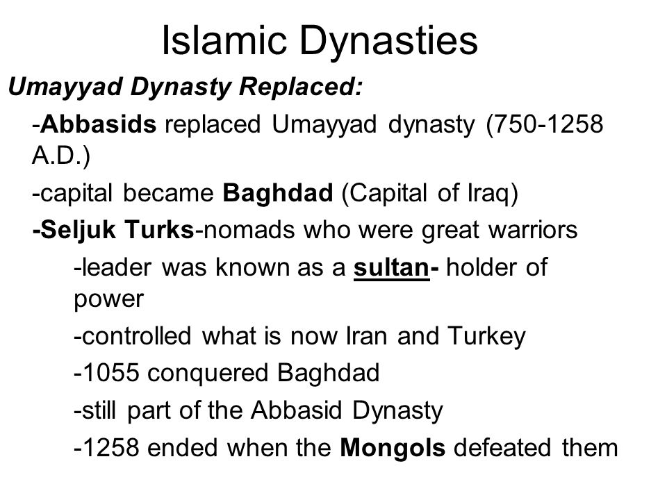 umayyad vs abbasid dynasties Get an answer for 'compare and contrast the abbasid and umayyad empiresi  need to compare  .