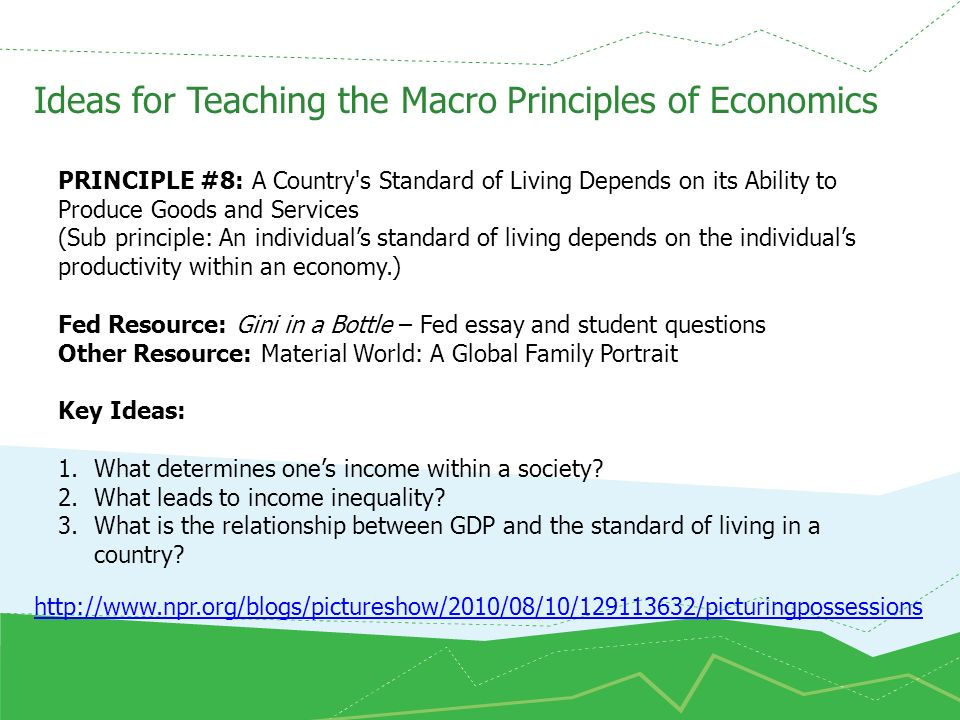 Examples Of The 10 Principles Of Economics Custom Paper Academic
