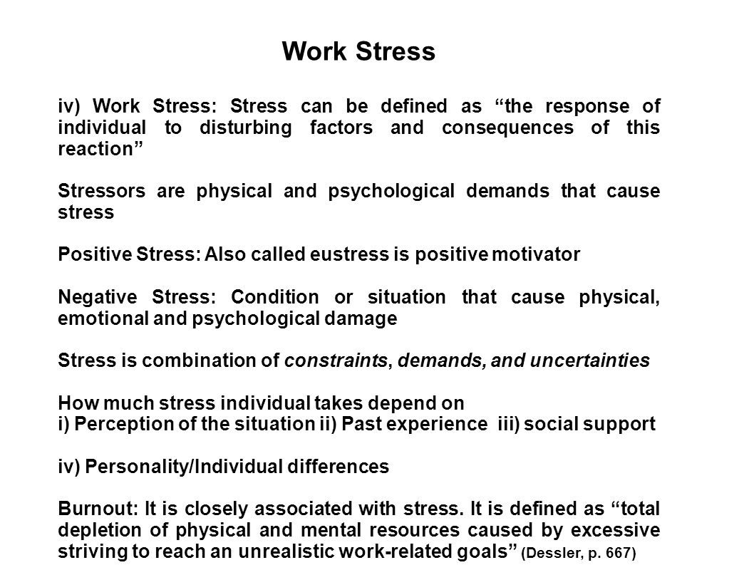 the causes and effects of stress on individuals in the work environment Mind/body health: job stress jobs and careers are an important part of our lives along with providing a source of income, they help us fulfill our personal aims, build social networks and serve our professions or communities they are also a major source of emotional stress stress at work even dream jobs have stressful deadlines.