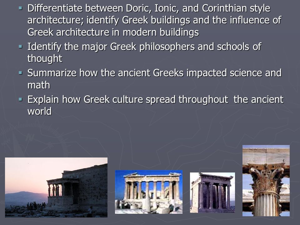 the influence of ancient greek times on modern culture