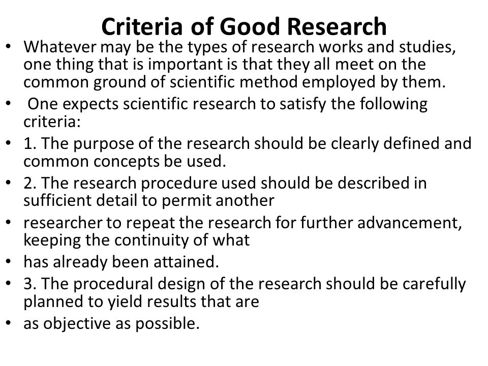 Criteria of Good Research