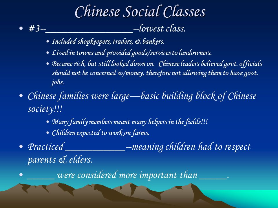 Chinese Social Classes