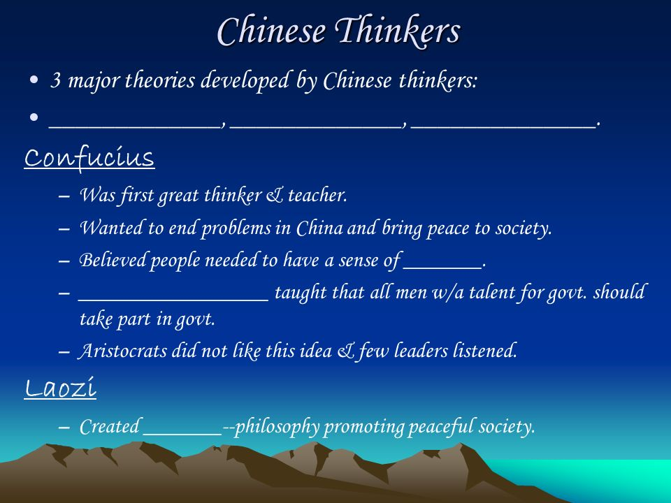 Chinese Thinkers Confucius Laozi