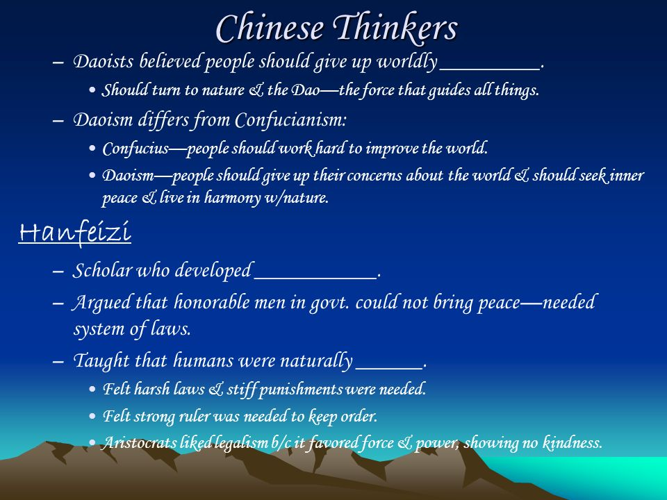 Chinese Thinkers Hanfeizi