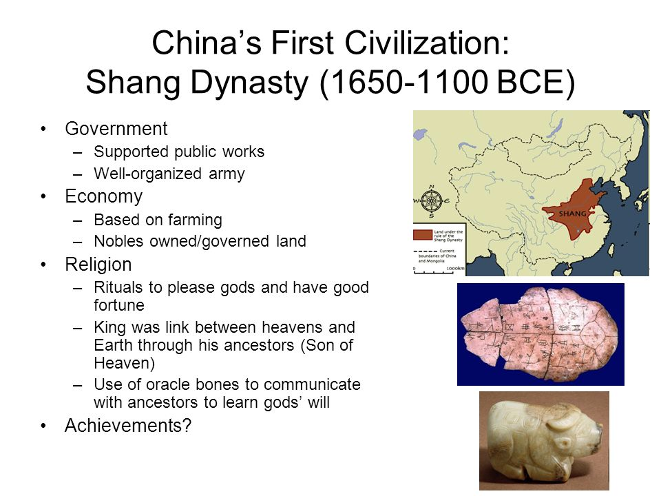 section 3 early civilization in china Chapter 3 early civilizations in india and china 2500 bc - 256 bc 1 cities of the indus valley 2 kingdoms of the ganges 3 early civilizations of china 1 chapter 3 early civilizations in india and china  2 chapter 3, section 1: terms 3 setting the scene 4 geography of the indian subcontinent isolation - subcontinent.