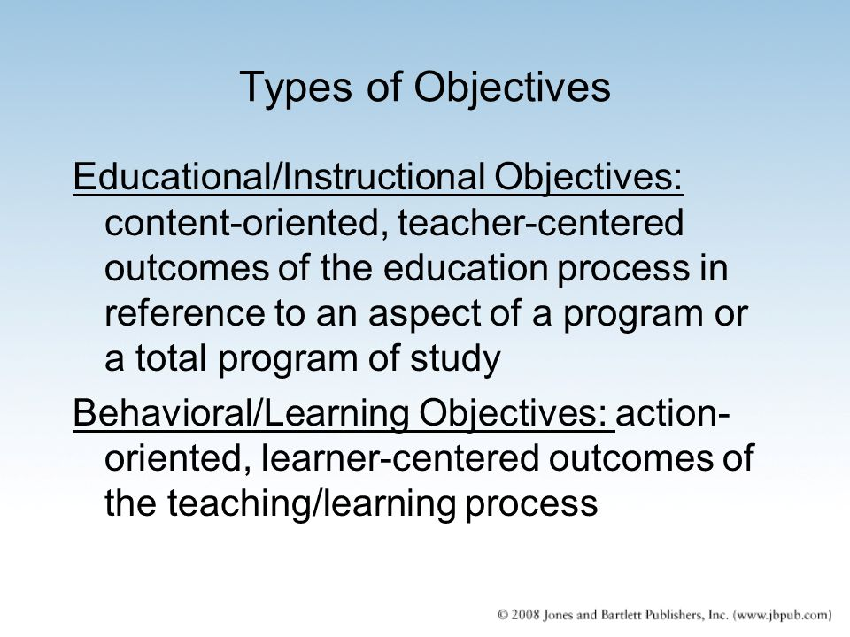 the differences of teaching and learning goals Objectives vs outcomes  objectives describe the goals and intentions of the  outcomes are clear and measurable criteria for guiding the teaching, learning,.