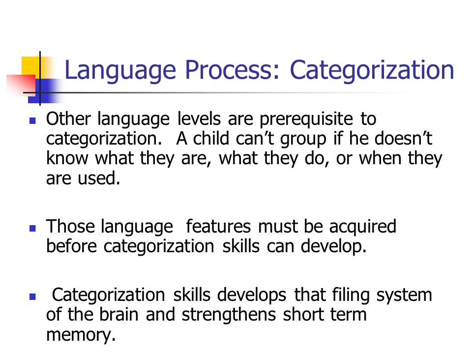Language Process: Categorization