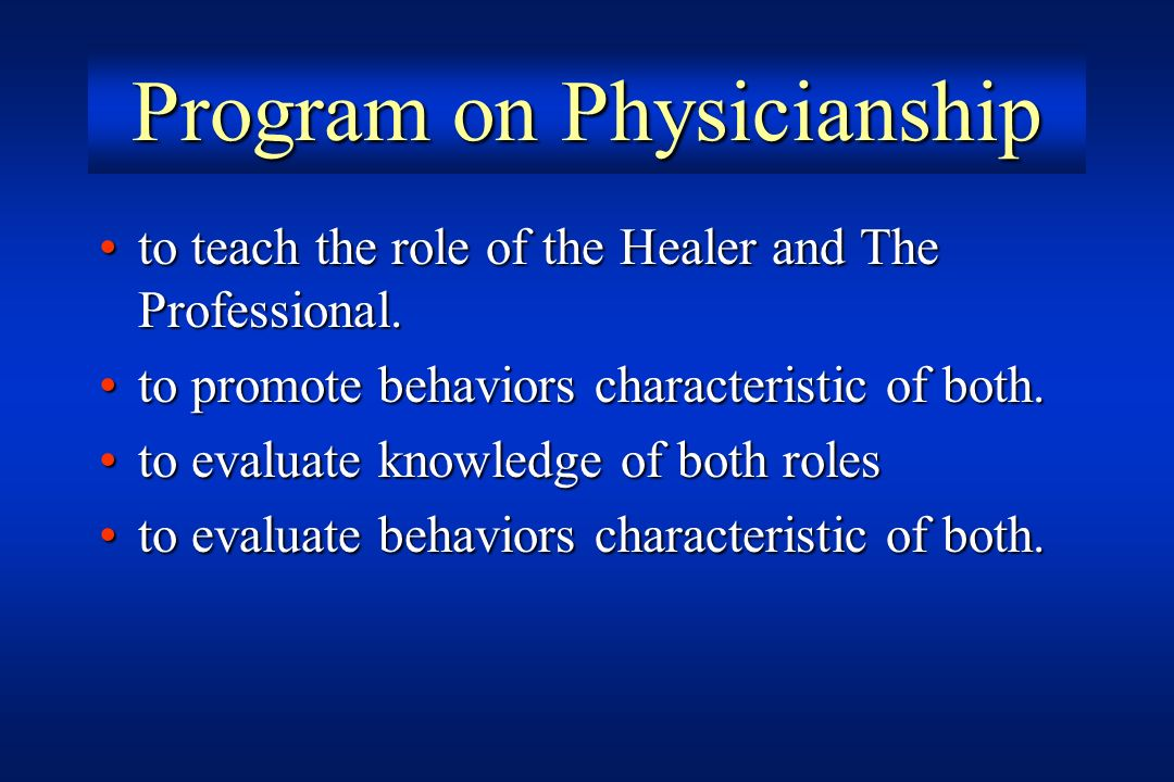Program on Physicianship