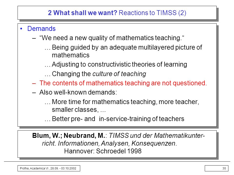 2 What shall we want Reactions to TIMSS (2)