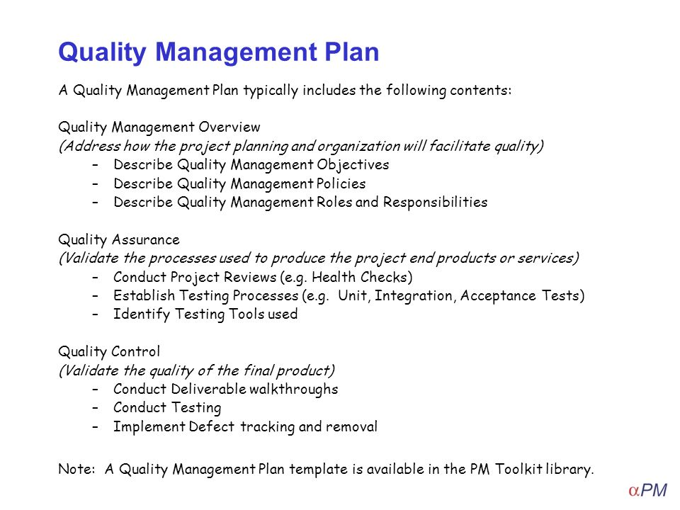 How to apply quality management ppt video online download for Quality assurance policy template