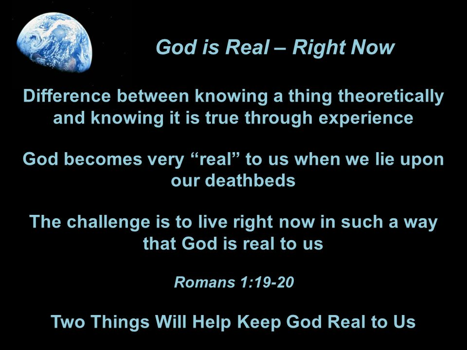 how to know if god is real